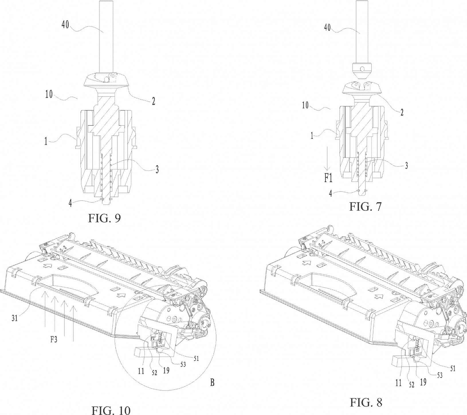 Das Aster-Patent ist ähnlich aufgebaut, wie das Ninestar-Patent.