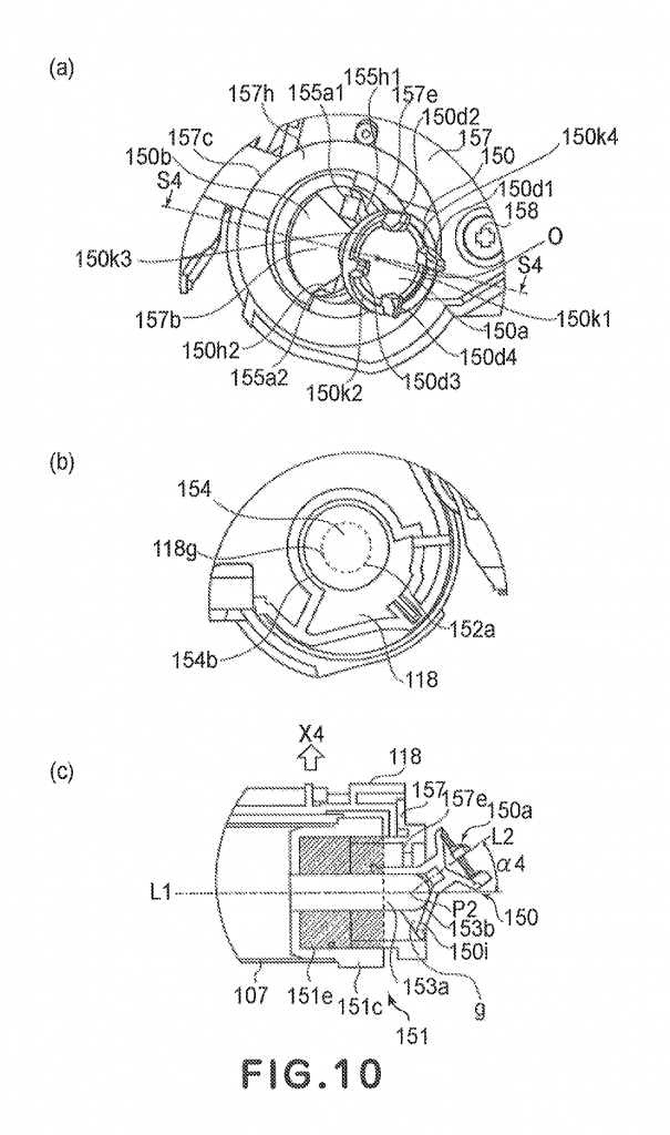 Das Dongle Gear Patent 9746826