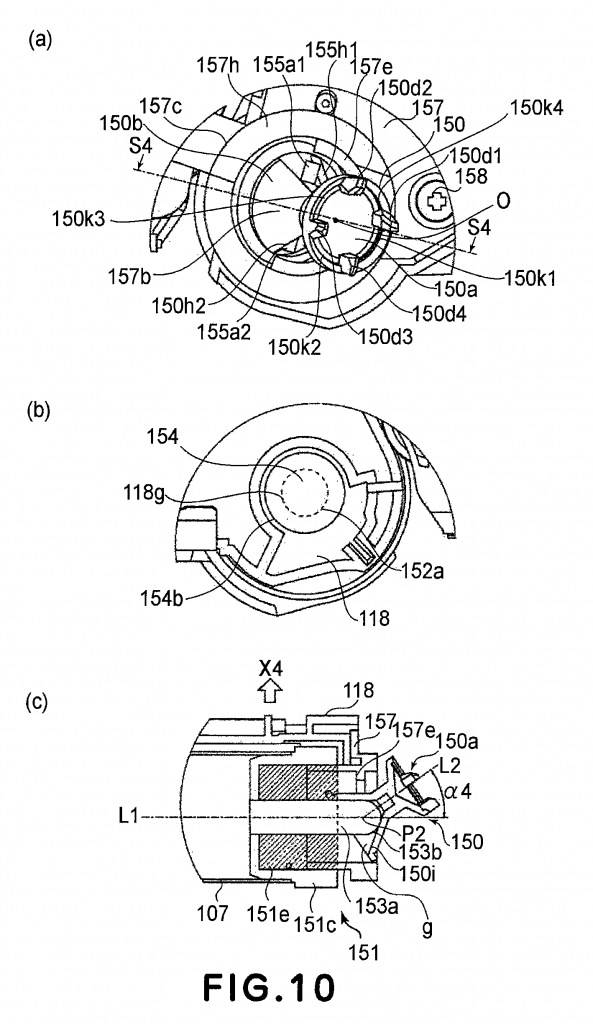 Das Dongle Gear Patent